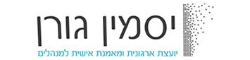 יסמין גורן Logo